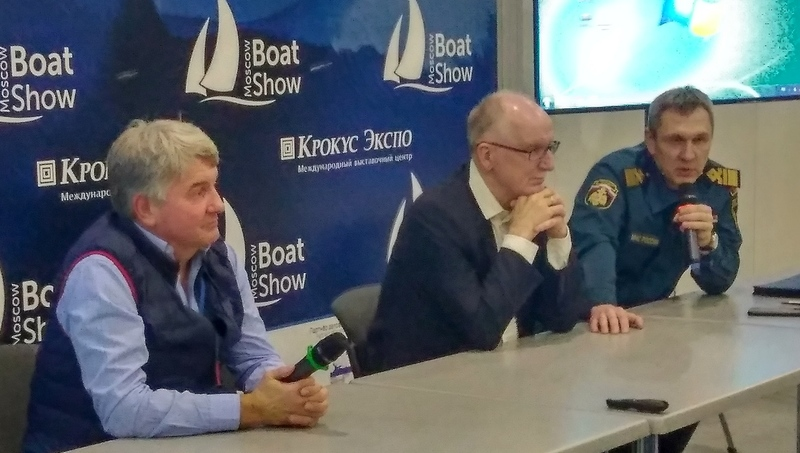 «Вопросы подготовки к навигации 2019 года» на Moscow Boat Show 2019