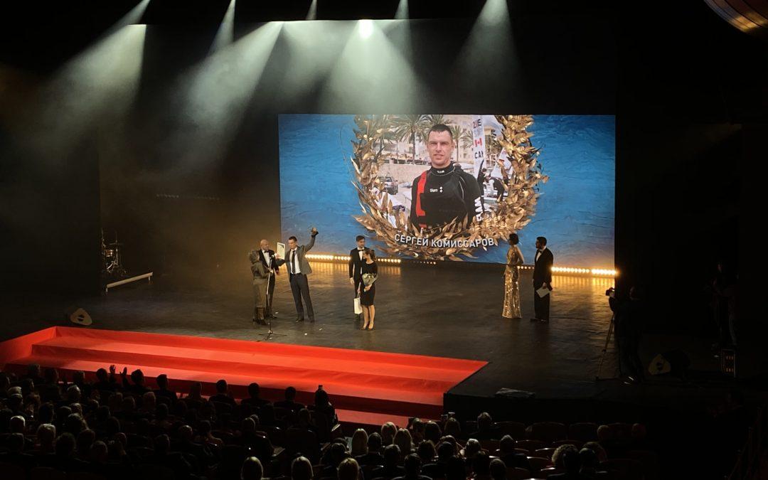Три номинанта из Московской области награждены на церемонии «Яхтсмен года» 2019