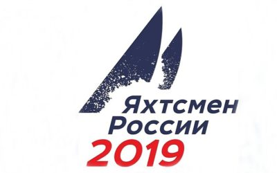 Константину Уфимцеву и Максиму Гершковичу вручили удостоверения ампайра на церемонии «Яхтсмен России 2019»