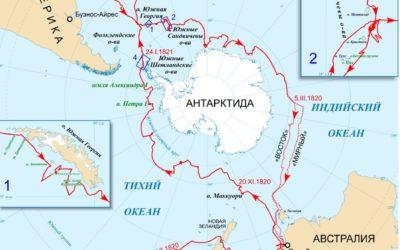 200-летие открытия Антарктиды великими русскими путешественниками