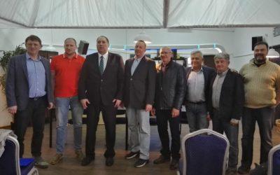 Конференция ФПС МО