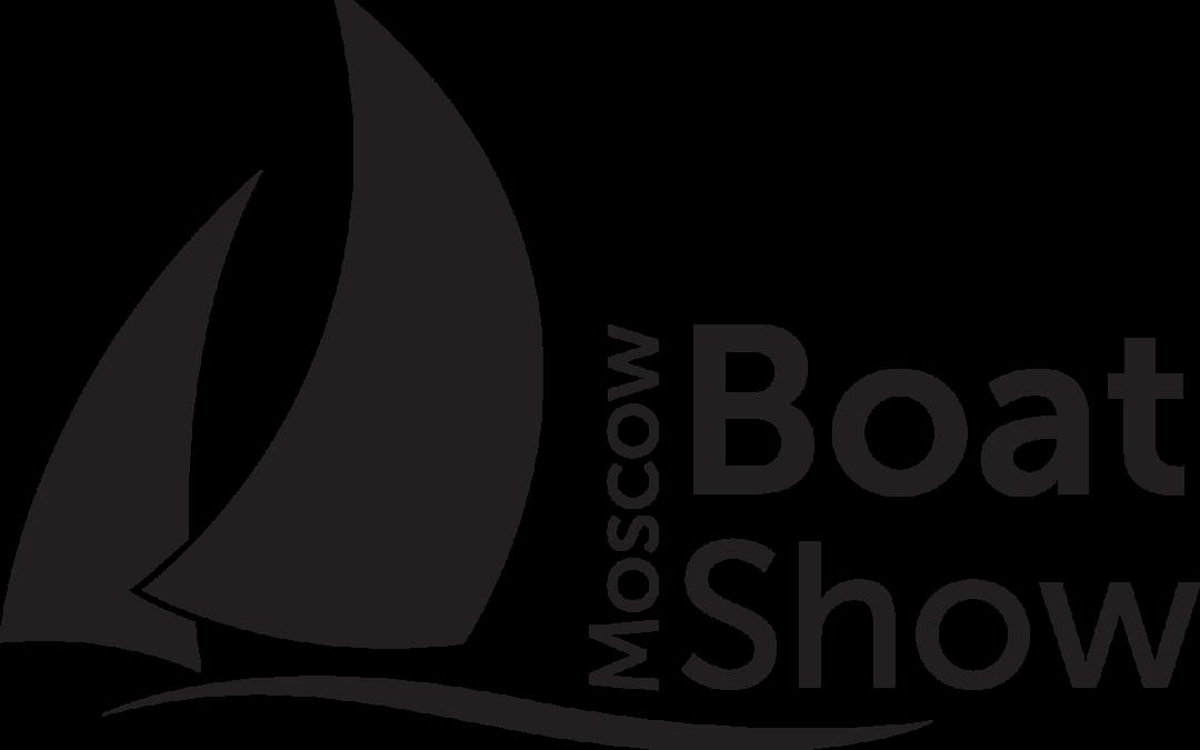 Деловая програма ФПС МО на Boat Show 2020